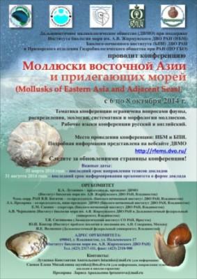 Постер small.jpg